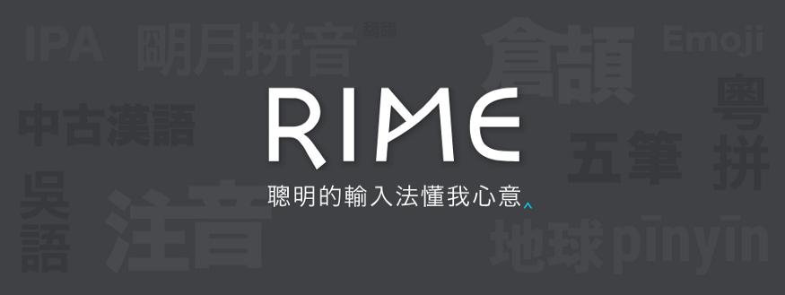 rime-logo